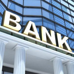 Банки Шатурторфа