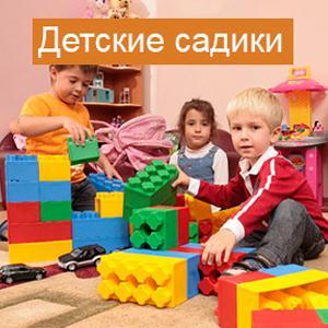 Детские сады Шатурторфа