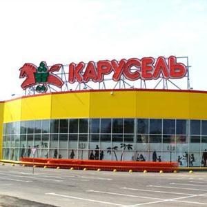 Гипермаркеты Шатурторфа