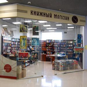Книжные магазины Шатурторфа