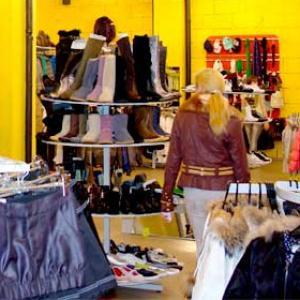Магазины одежды и обуви Шатурторфа