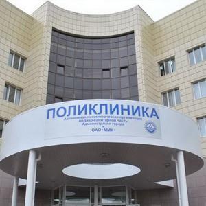 Поликлиники Шатурторфа