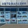 Автомагазины в Шатурторфе