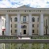 Дворцы и дома культуры в Шатурторфе