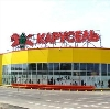 Гипермаркеты в Шатурторфе