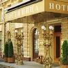 Гостиницы в Шатурторфе