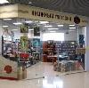 Книжные магазины в Шатурторфе