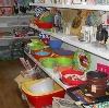 Магазины хозтоваров в Шатурторфе