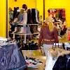 Магазины одежды и обуви в Шатурторфе
