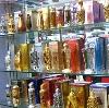 Парфюмерные магазины в Шатурторфе