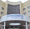 Поликлиники в Шатурторфе