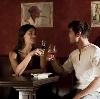 Рестораны, кафе, бары в Шатурторфе