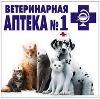 Ветеринарные аптеки в Шатурторфе