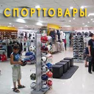 Спортивные магазины Шатурторфа