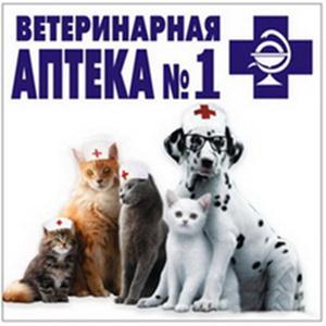 Ветеринарные аптеки Шатурторфа